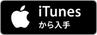 itunes_onair